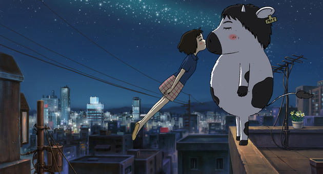 korean short film animation: